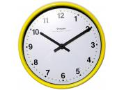 Bright Yellow Wall Clock 222mm Ø Battery Operated